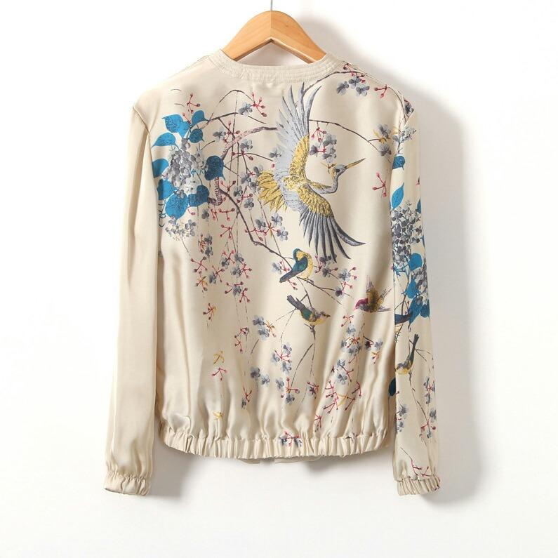 Блузка Куртка
